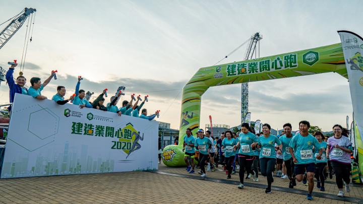 建造業開心跑暨嘉年華2020 - 10公里賽及3公里開心跑-005