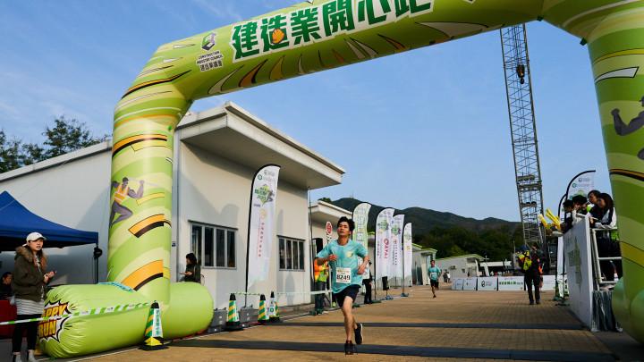 建造業開心跑暨嘉年華2020 - 10公里賽及3公里開心跑-072