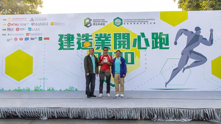 建造業開心跑暨嘉年華2020 - 頒獎典禮-068