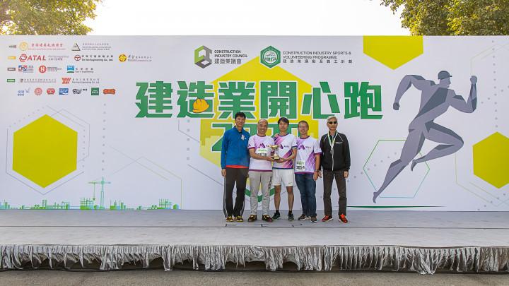 建造業開心跑暨嘉年華2020 - 頒獎典禮-117
