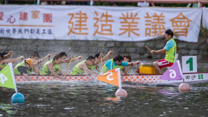 建造業議會魯班盃龍舟競賽2019-028