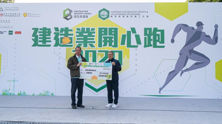 建造業開心跑暨嘉年華2020 - 頒獎典禮-000