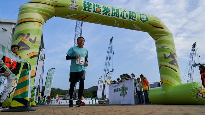 建造業開心跑暨嘉年華2020 - 10公里賽及3公里開心跑-104