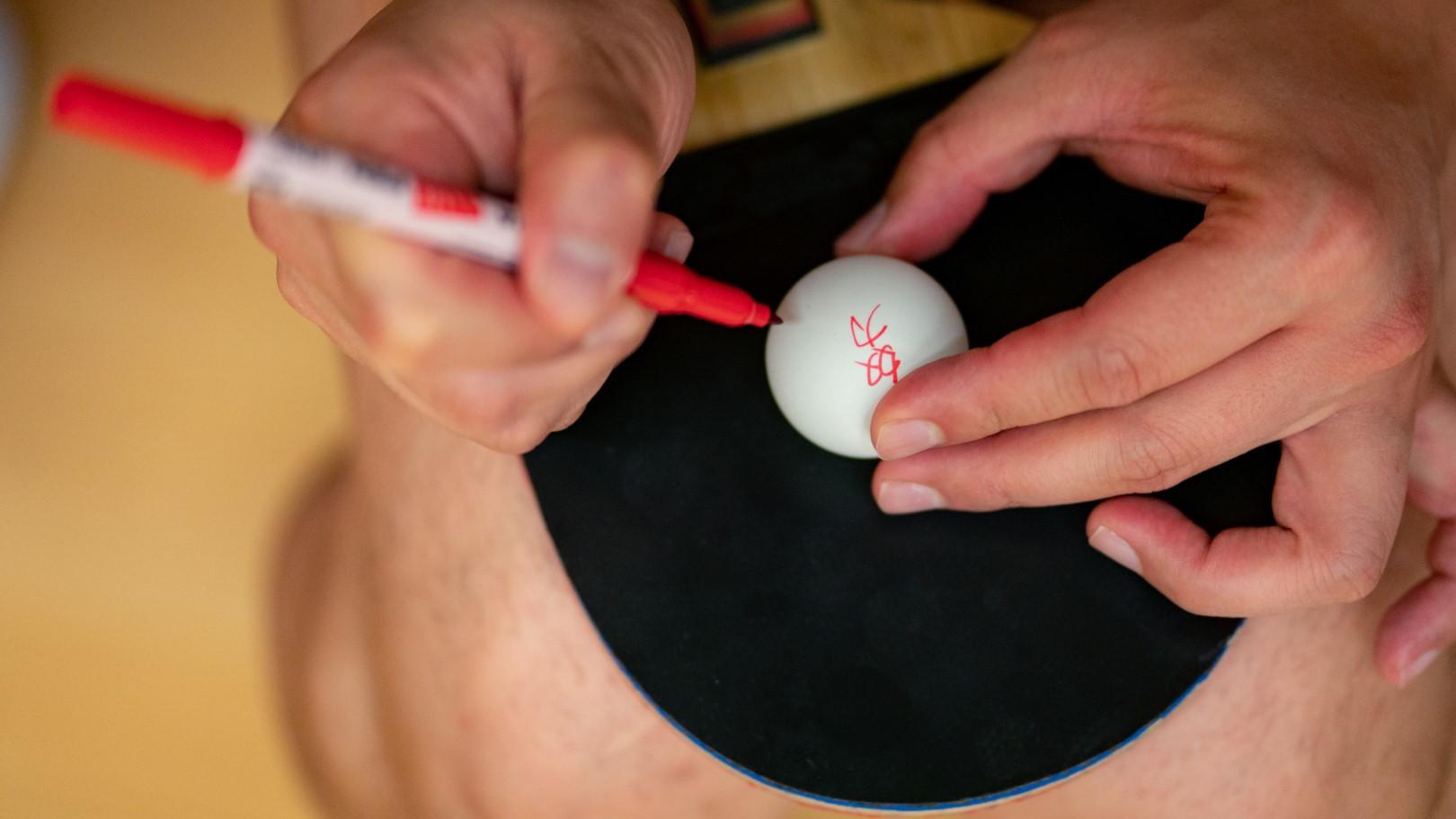 乒乓球義教活動