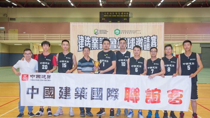 2018建造業議會籃球邀請賽-072