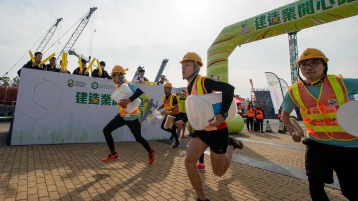 建造業開心跑暨嘉年華2020 - 突出隊形接力跑-003