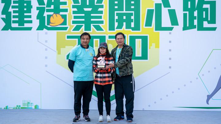建造業開心跑暨嘉年華2020 - 頒獎典禮-020