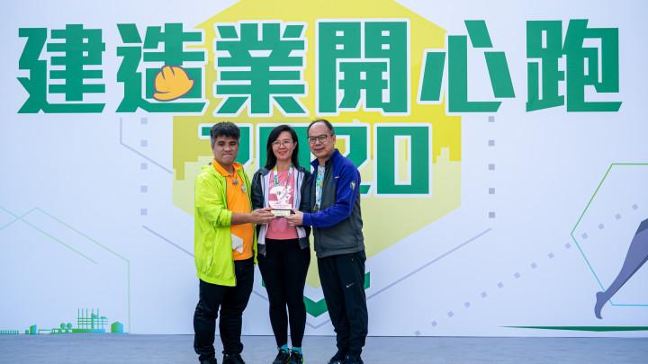 建造業開心跑暨嘉年華2020 - 頒獎典禮-027