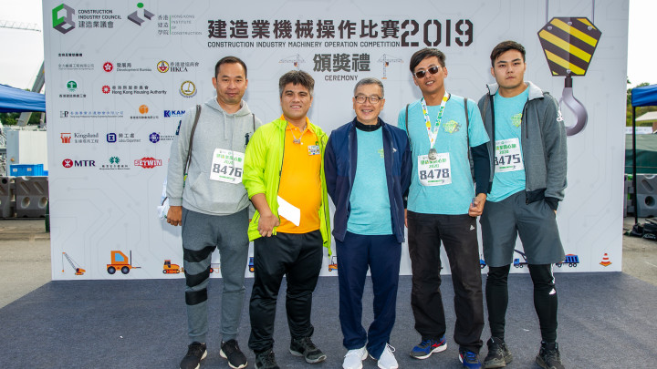 建造業開心跑暨嘉年華2020 - 周邊花絮-074