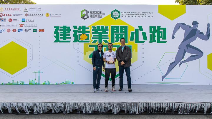 建造業開心跑暨嘉年華2020 - 頒獎典禮-051
