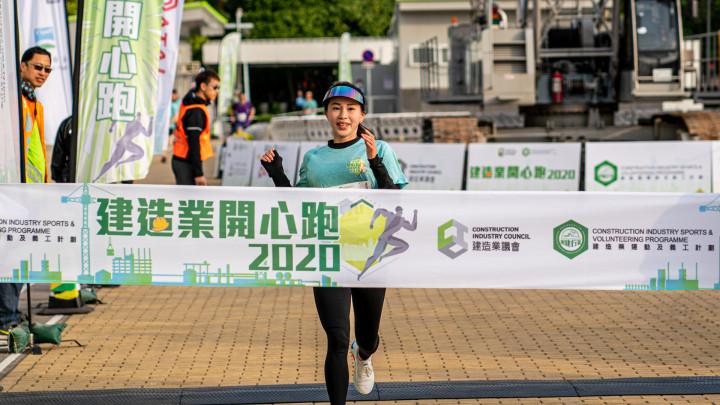 建造業開心跑暨嘉年華2020 - 10公里賽及3公里開心跑-012