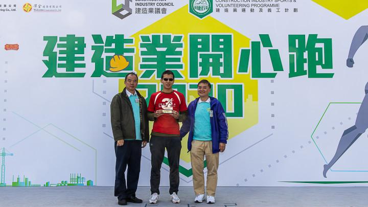 建造業開心跑暨嘉年華2020 - 頒獎典禮-067