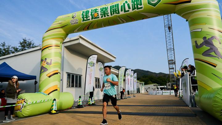 建造業開心跑暨嘉年華2020 - 10公里賽及3公里開心跑-073