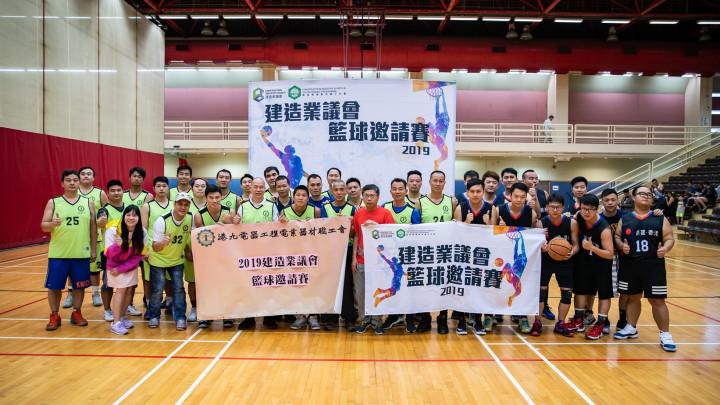 建造業議會籃球邀請賽2019決賽-123