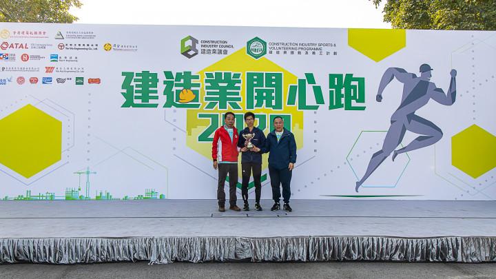 建造業開心跑暨嘉年華2020 - 頒獎典禮-097