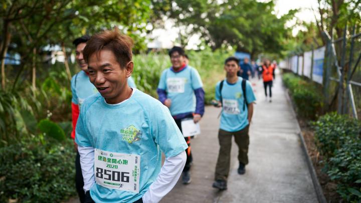建造業開心跑暨嘉年華2020 - 10公里賽及3公里開心跑-068