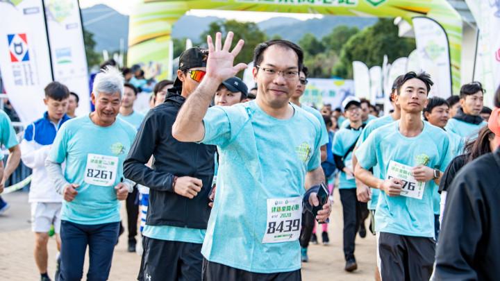 建造業開心跑暨嘉年華2020 - 10公里賽及3公里開心跑-148