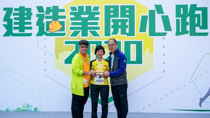 建造業開心跑暨嘉年華2020 - 頒獎典禮-029