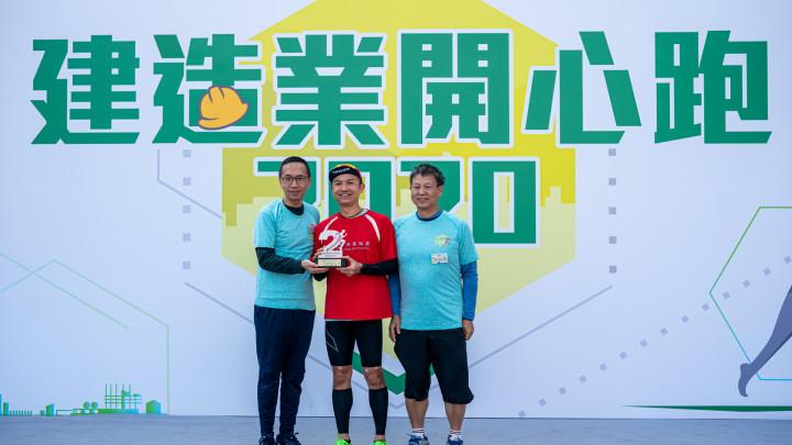 建造業開心跑暨嘉年華2020 - 頒獎典禮-025