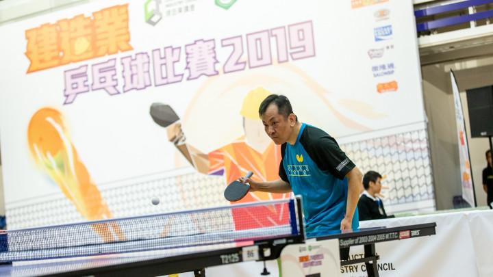 建造業乒乓球比賽暨嘉年華2019-賽事重溫-047