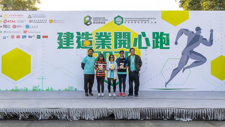 建造業開心跑暨嘉年華2020 - 頒獎典禮-080