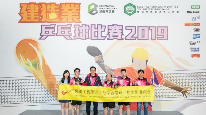 建造業乒乓球比賽暨嘉年華2019-場外花絮-050