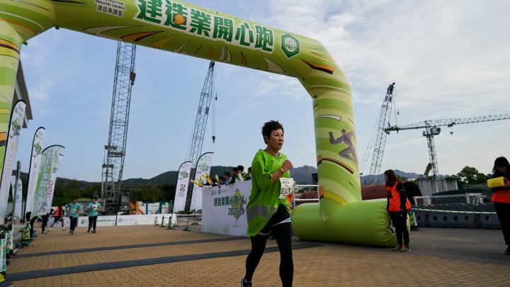 建造業開心跑暨嘉年華2020 - 10公里賽及3公里開心跑-096