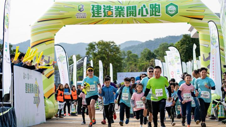 建造業開心跑暨嘉年華2020 - 親子牽手跑-004