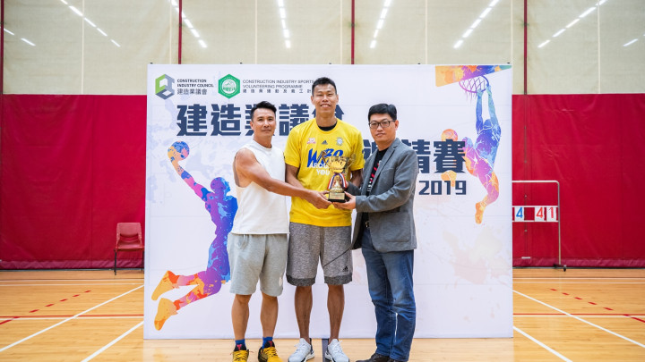 建造業議會籃球邀請賽2019決賽-139