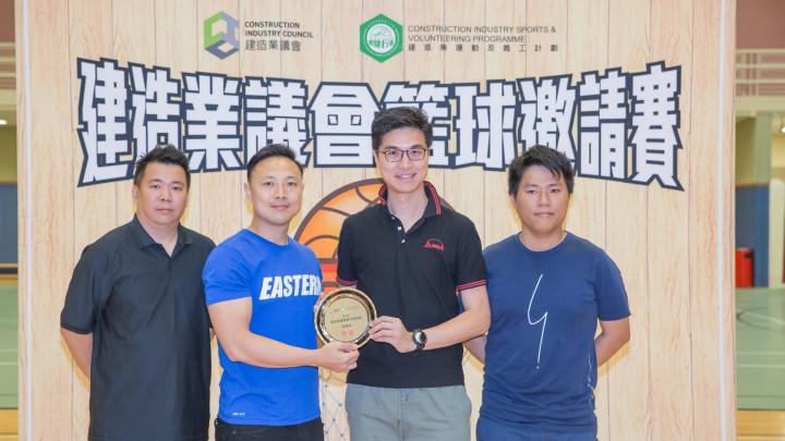 2018建造業議會籃球邀請賽-067