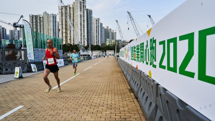 建造業開心跑暨嘉年華2020 - 10公里賽及3公里開心跑-044
