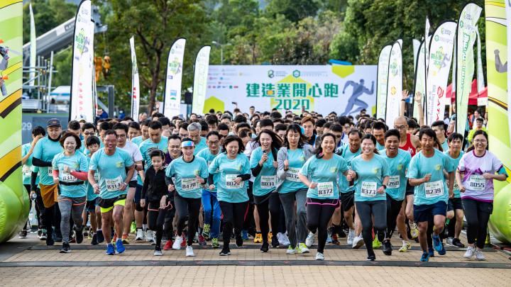 建造業開心跑暨嘉年華2020 - 10公里賽及3公里開心跑-141