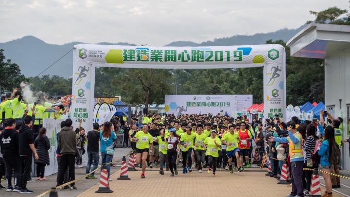 建造業開心跑暨嘉年華2019 - 起步鳴槍-038