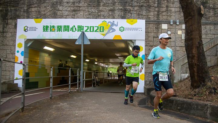 建造業開心跑暨嘉年華2020 - 10公里賽及3公里開心跑-249