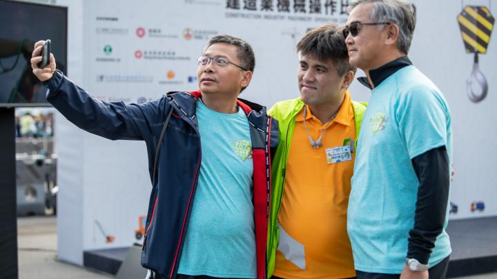 建造業開心跑暨嘉年華2020 - 周邊花絮-070