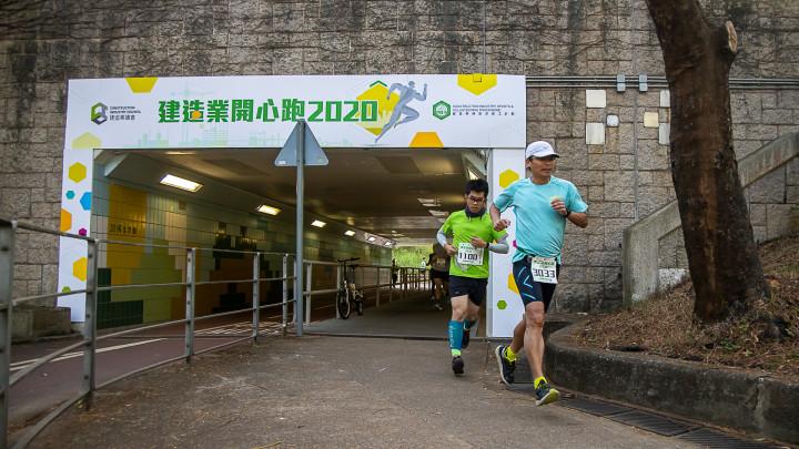 建造業開心跑暨嘉年華2020 - 10公里賽及3公里開心跑-248