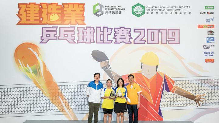 建造業乒乓球比賽暨嘉年華2019-場外花絮-048