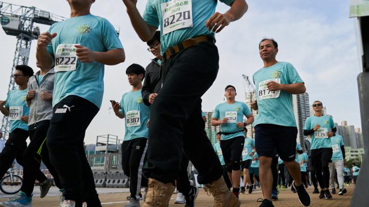建造業開心跑暨嘉年華2020 - 10公里賽及3公里開心跑-061