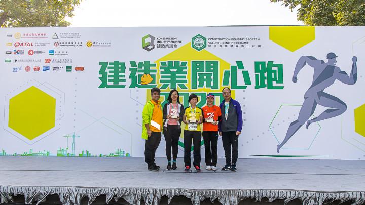 建造業開心跑暨嘉年華2020 - 頒獎典禮-096