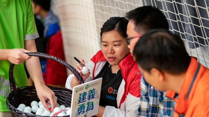 建造業乒乓球比賽暨嘉年華2019-場外花絮-054