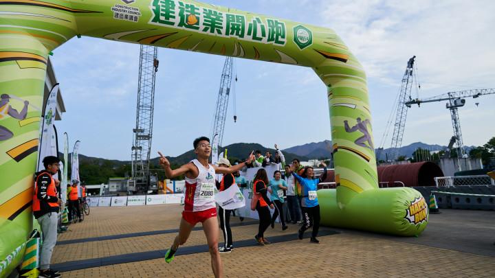 建造業開心跑暨嘉年華2020 - 10公里賽及3公里開心跑-103