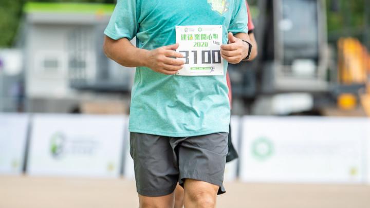 建造業開心跑暨嘉年華2020 - 10公里賽及3公里開心跑-224