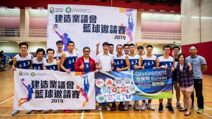 建造業議會籃球邀請賽2019決賽-071