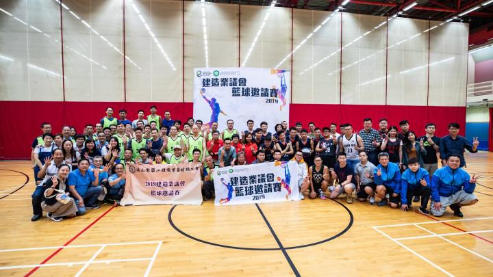 建造業議會籃球邀請賽2019決賽-125
