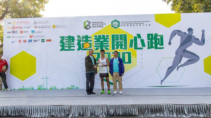 建造業開心跑暨嘉年華2020 - 頒獎典禮-070