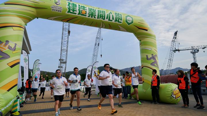 建造業開心跑暨嘉年華2020 - 10公里賽及3公里開心跑-115