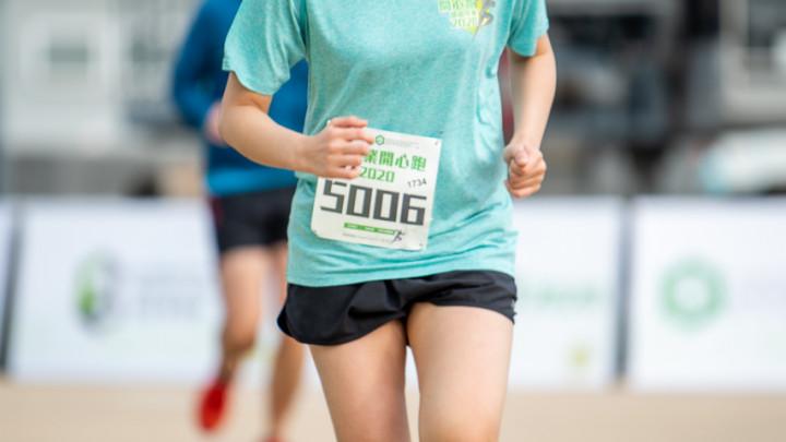 建造業開心跑暨嘉年華2020 - 10公里賽及3公里開心跑-225