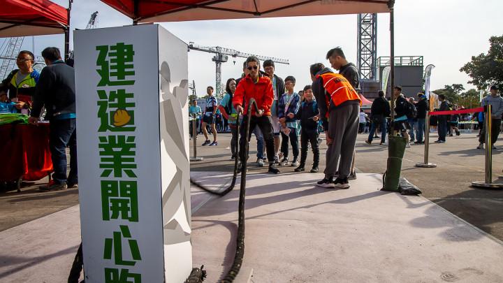 建造業開心跑暨嘉年華2020 - 嘉年華-108