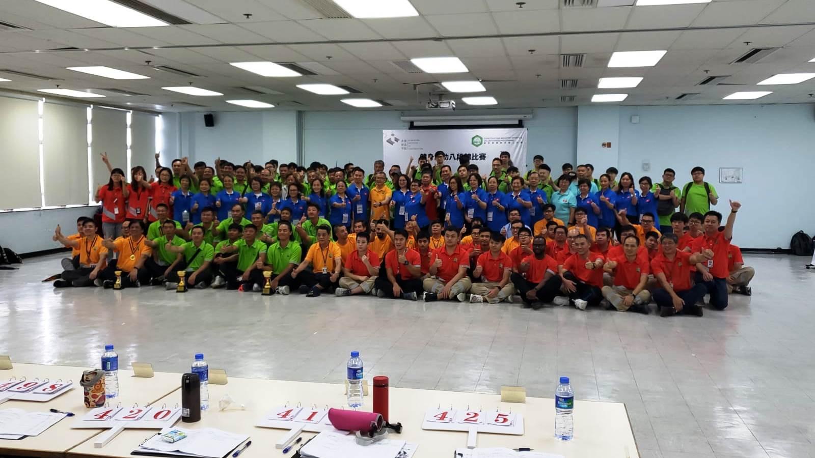 [運動] 香港建造學院—健身氣功八段錦比賽2019