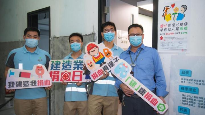 建造業捐血日2020 - 香港建造學院上水院校-052